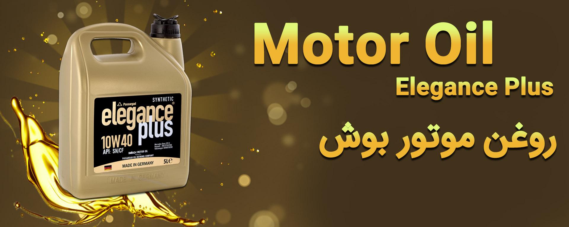motor oil banner